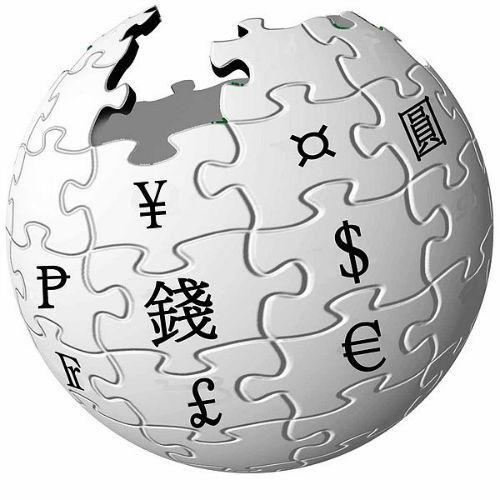 600px-Wikipedia-fund-drive-logo