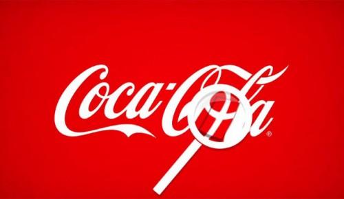 coke-900cs051313