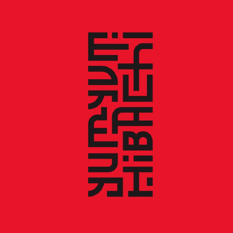 Thiết kế logo hiện đại.