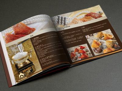 NHÀ YẾN NHA TRANG - Thiết kế brochure giới thiệu về Công ty Nhà Yến Nha Trang