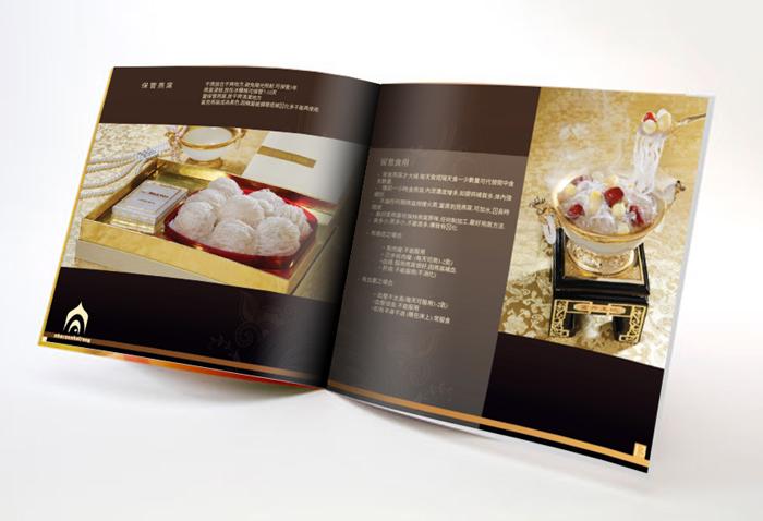 Thiết kế brochure giới thiệu về Công ty Nhà Yến Nha Trang tại Đà Nẵng, Khánh Hòa