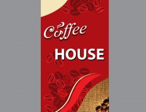 emc2-coffee0_1335347657.jpg