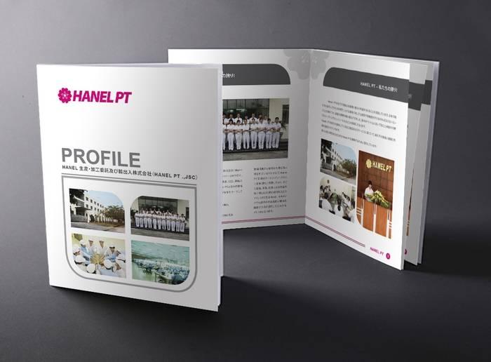 In ấn profile