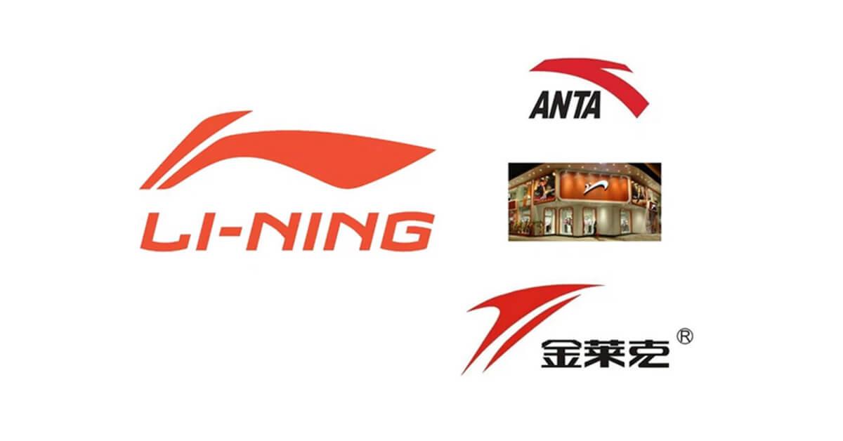 Ví dụ tái định vị thương hiệu Li-Ning